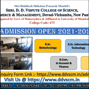 Admission Open for 2021 – 2022