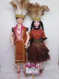 Keunikan Pakaian Adat Ewer Dari Papua Barat