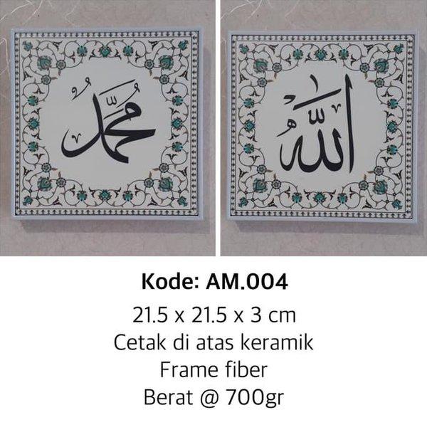 Hiasan Dinding Kaligrafi Allah Muhammad