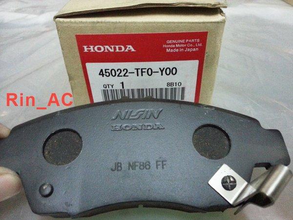 Kampas Rem / Brake Pad Depan Untuk Mobil Honda Jazz RS tahun 2009-2013 / ALL New City tahun 2009-2013 (45022-TF0-Y00)