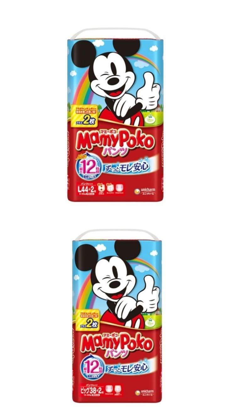 日本境內滿意寶寶紙尿褲 - 生活市集