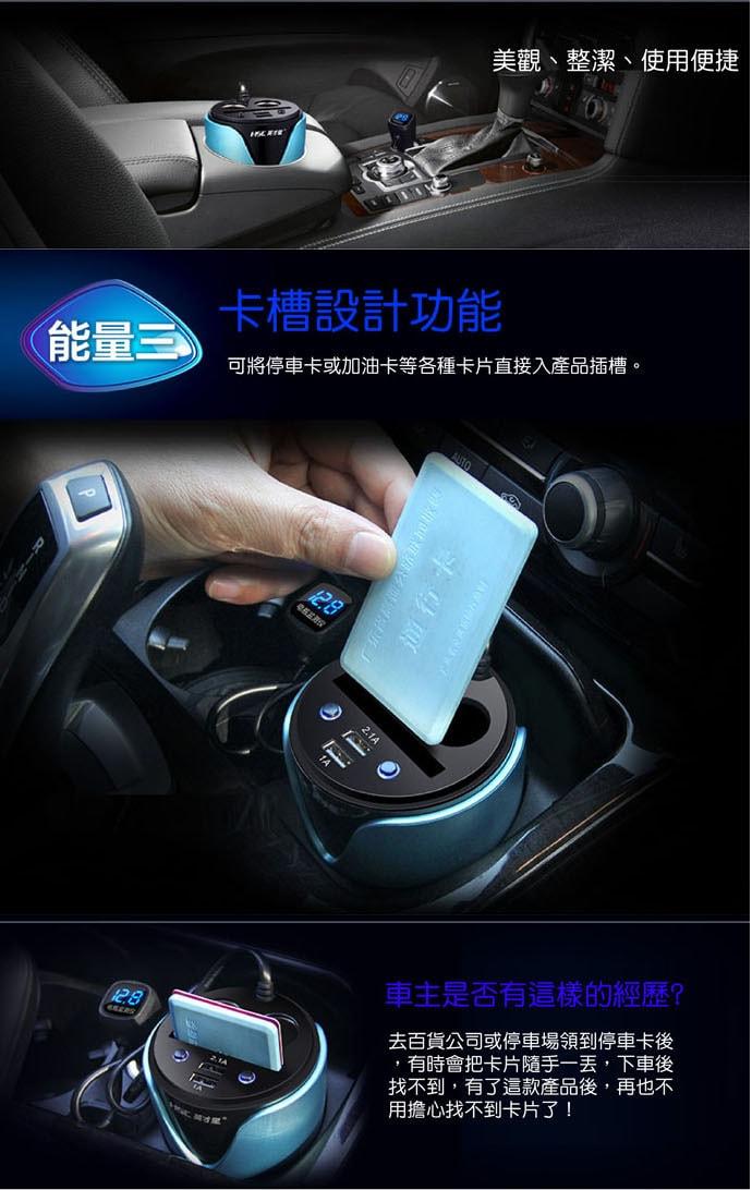 英才星HSC車用杯座型電檢擴充器200D(YC-19D) - 生活市集
