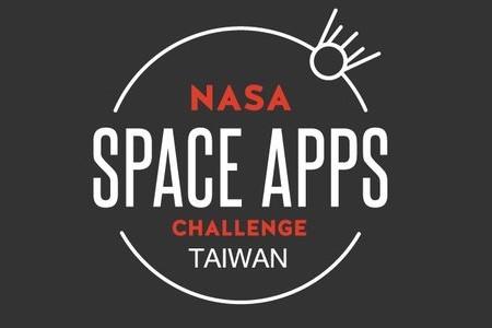 中華電信打造優質網路 助「NASA黑客松」創新救地球 – CSRone