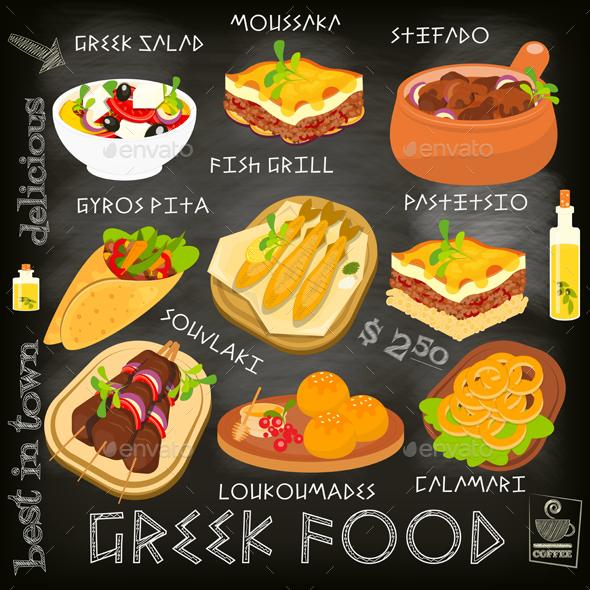 Traditional Greek Food Kids