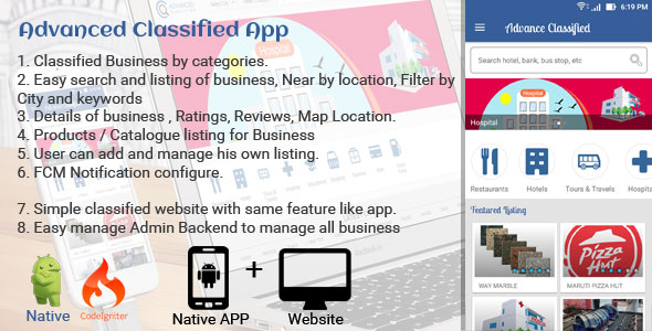 Advance Categorized Search Engine App + Net Banner