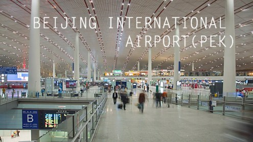 Beijing Airport by AndrVlad   VideoHive Play preview video