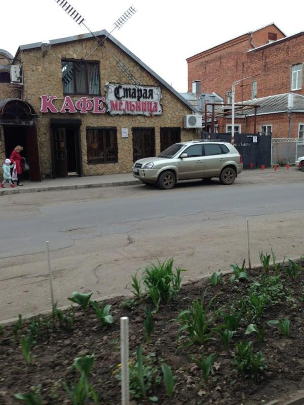 Кафе Старая мельница (Кирова) 🍴 — отзывы, телефон, адрес и ...
