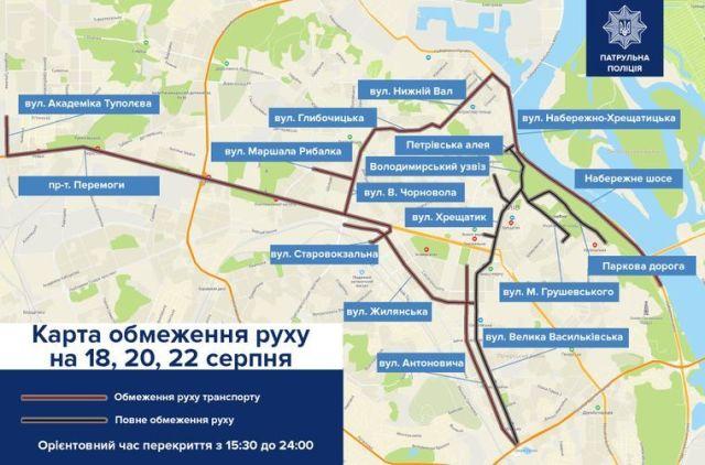 Карта ограничения движения в Киеве