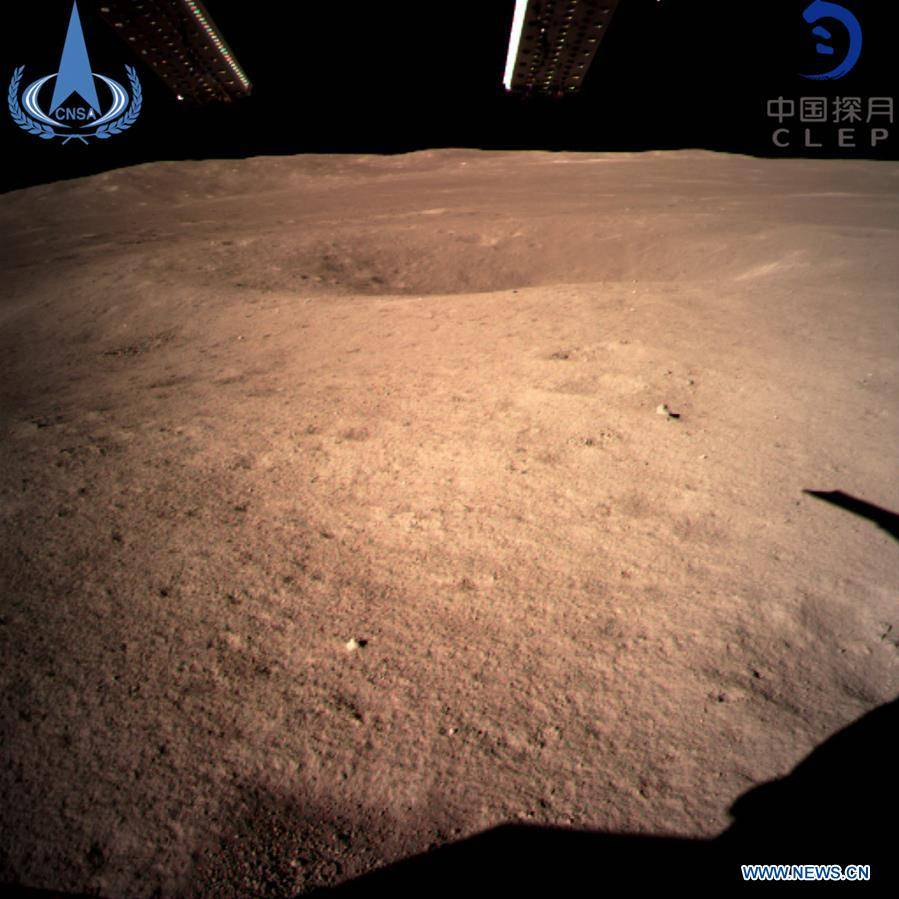 Китайський космічний апарат вперше в світі приземлився на зворотний бік Місяця