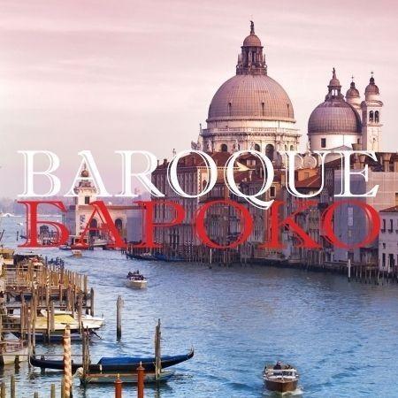 """Harmonia Nobile """"Бароко"""" - фото"""
