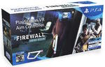 Firewall: Zero Hour + PlayStation VR Aim Controller