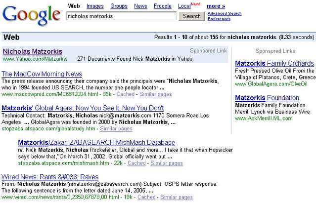 Old Google Ads - How Ads used to look