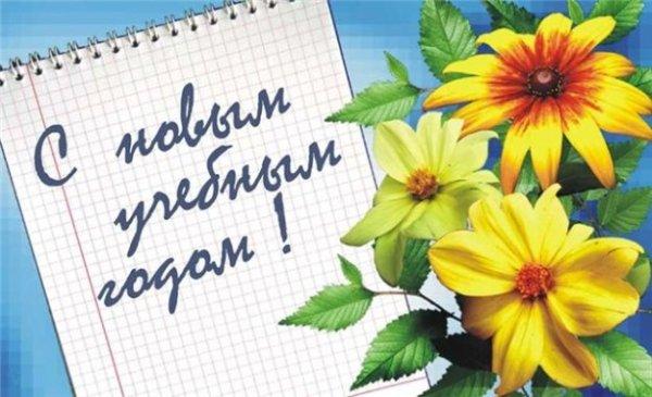 Новости образования Украины и России: Красивые картинки ...
