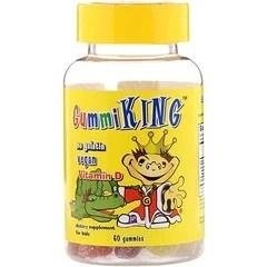 فيتامين gummies للاطفال فيتامينات زوري للاطفال فيتامين martians للاطفال فيتامين مارتينز للاطفال فيتامين gummies لفيتامينات للاطفال النهدي فيتامينات للاطفال على شكل حلوى النهدي فيتامينات حلاوه حلاوة فيتامينات للاطفال النهدي