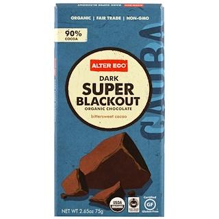 Alter Eco, شوكولاتة عضوية ، شوكولا غامقة فائقة، 2.65 أوقية (75 غم)
