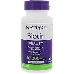 انسخ الكود ( TOF7425 ) تجربتي مع حبوب بيوتين للشعر تجارب حبوب بيوتين 10000 سعر حبوب البيوتين في السعوديه بيوتين 5000 حبوب البيوتين الاصليه حبوب البيوتين 10000 سعر فيتامين بيوتين biotin 10000