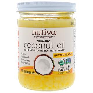 Nutiva, زيت جوز الهند العضوي، طعم أفضل، 14 أوقية سائلة (414 مل).