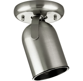 spot and accent lights at lightingdirect