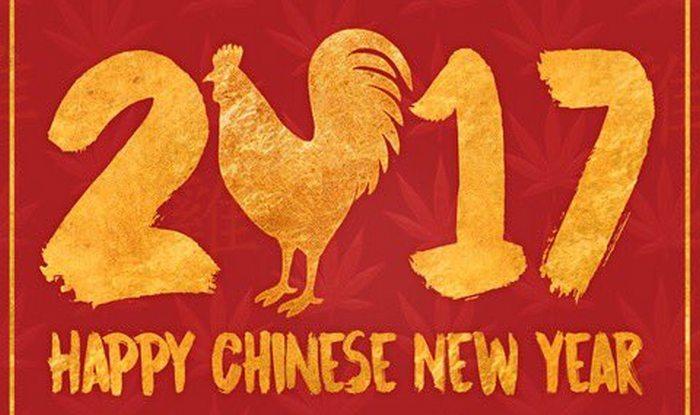Chinese Lunar New Year photo courtesy Green Rush