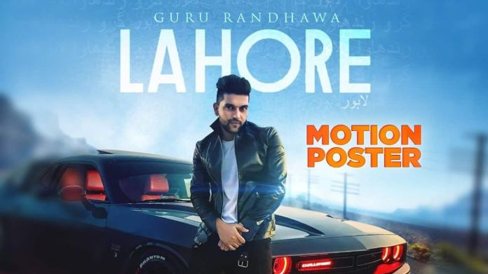 Image result for lahore song