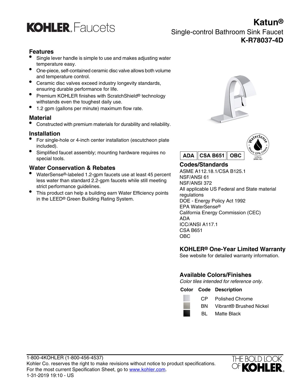 kohler k r78037 4d bn specification