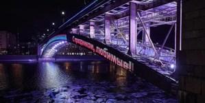 Night-Sceen-Smolensk-Bridge-partial