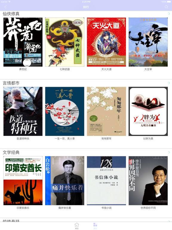 成人YY小說_超級種馬yy肉戲小說_都市種馬yy肉戲小說_種馬yy小說