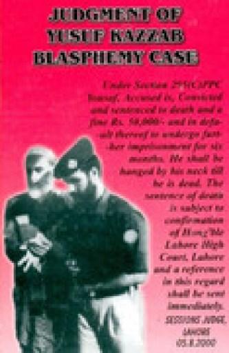 Judgment of Yusuf Kazzab Blasphemy Case ( Mention