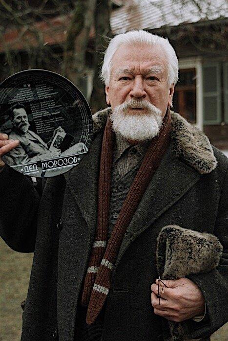 Дед Морозов 1 сезон (2020): дата выхода, трейлер, фото ...
