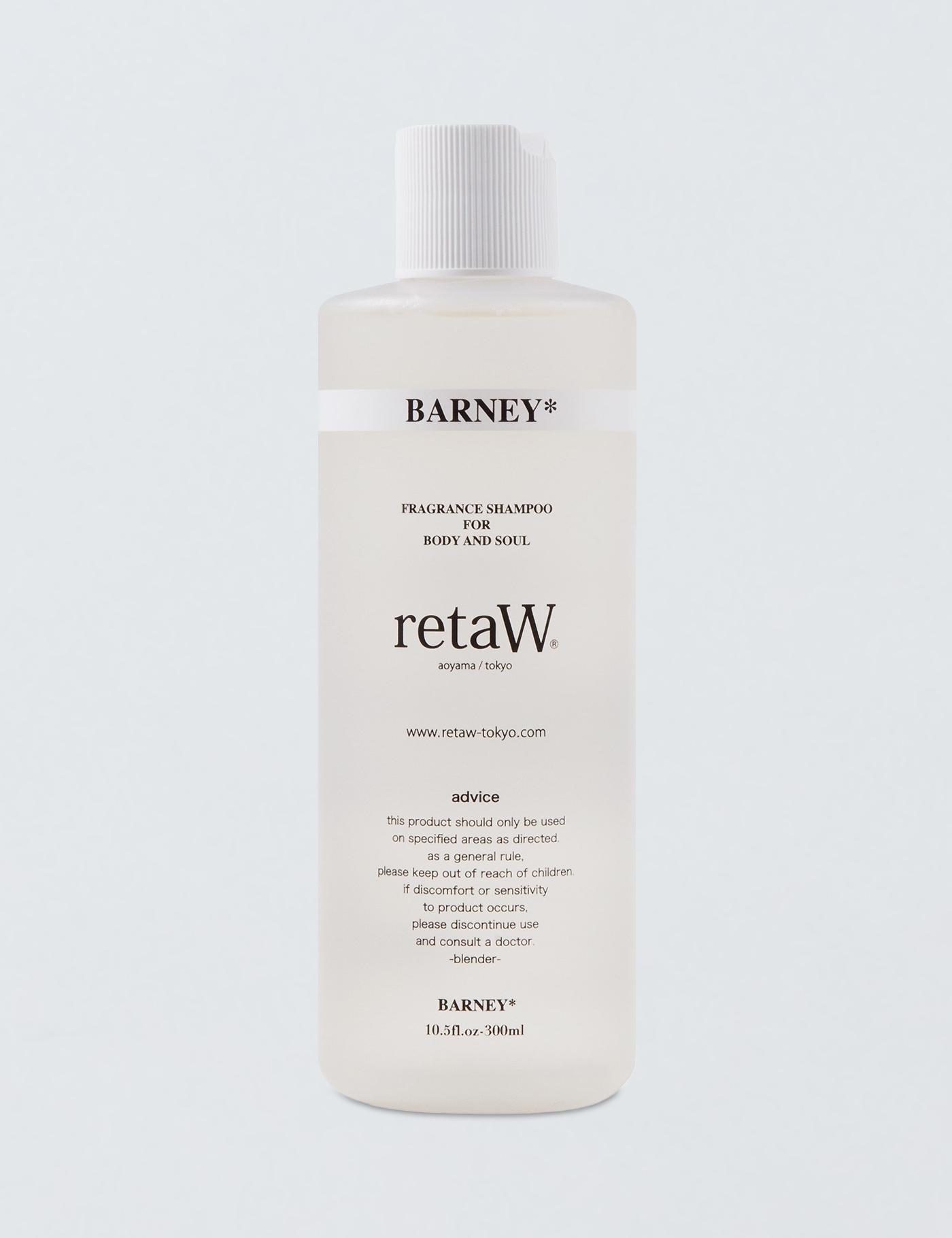 retaW Barney Fragrance Body Shampoo