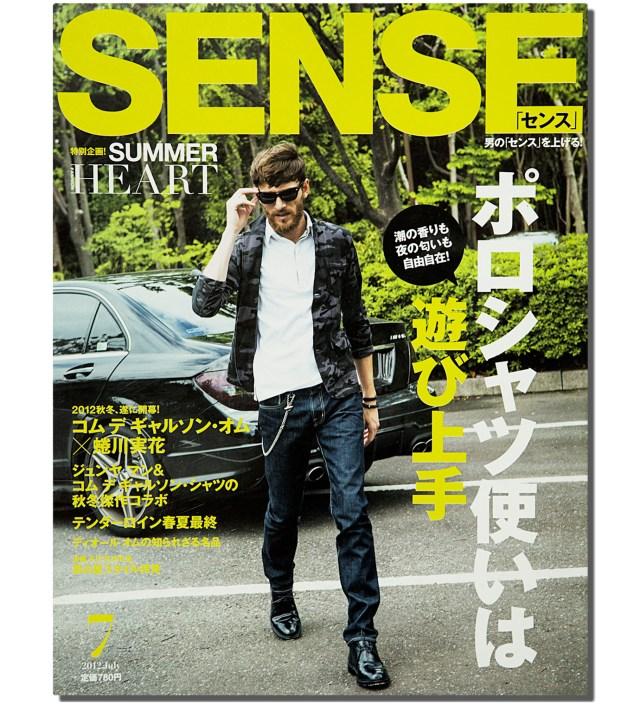 SENSE SENSE 102