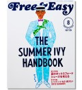 Free&Easy Vol. 15 No. 166 (August 2012)