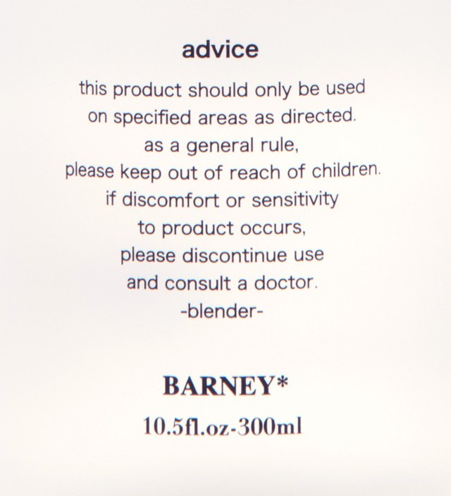 retaW Barney Fragrance Body Shampoo