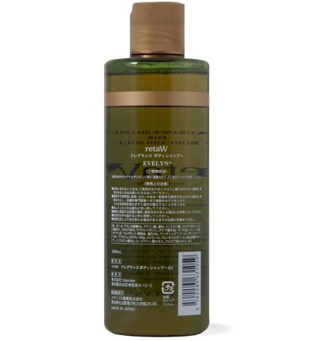 retaW Evelyn Fragrance Body Shampoo