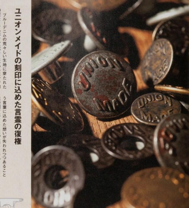 Free&Easy Vol. 15 No. 167