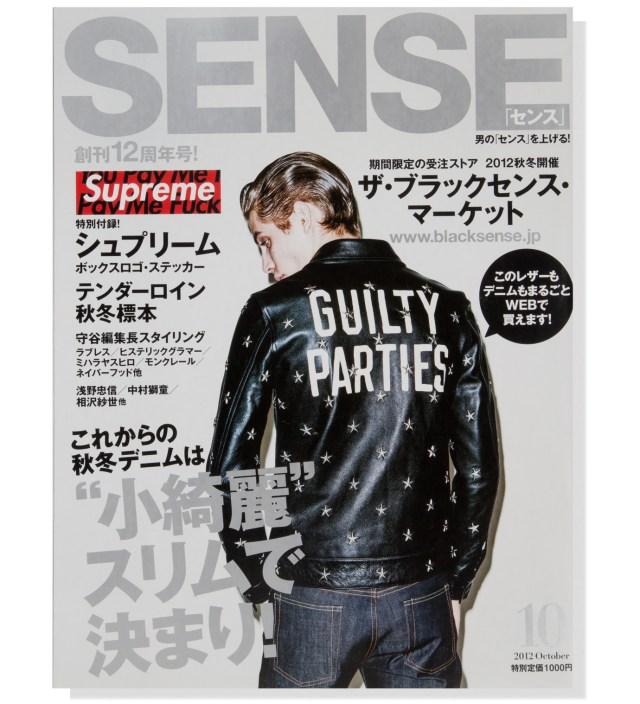 SENSE SENSE 105