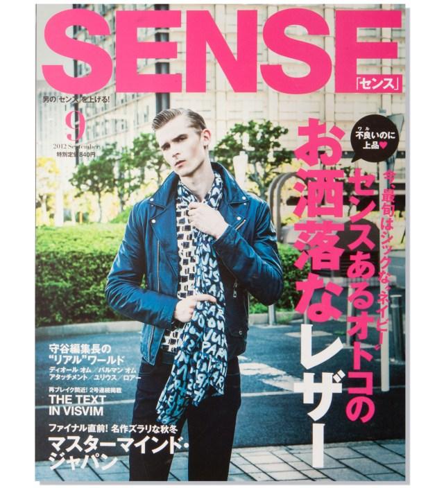 SENSE SENSE 104