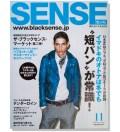 SENSE SENSE 106