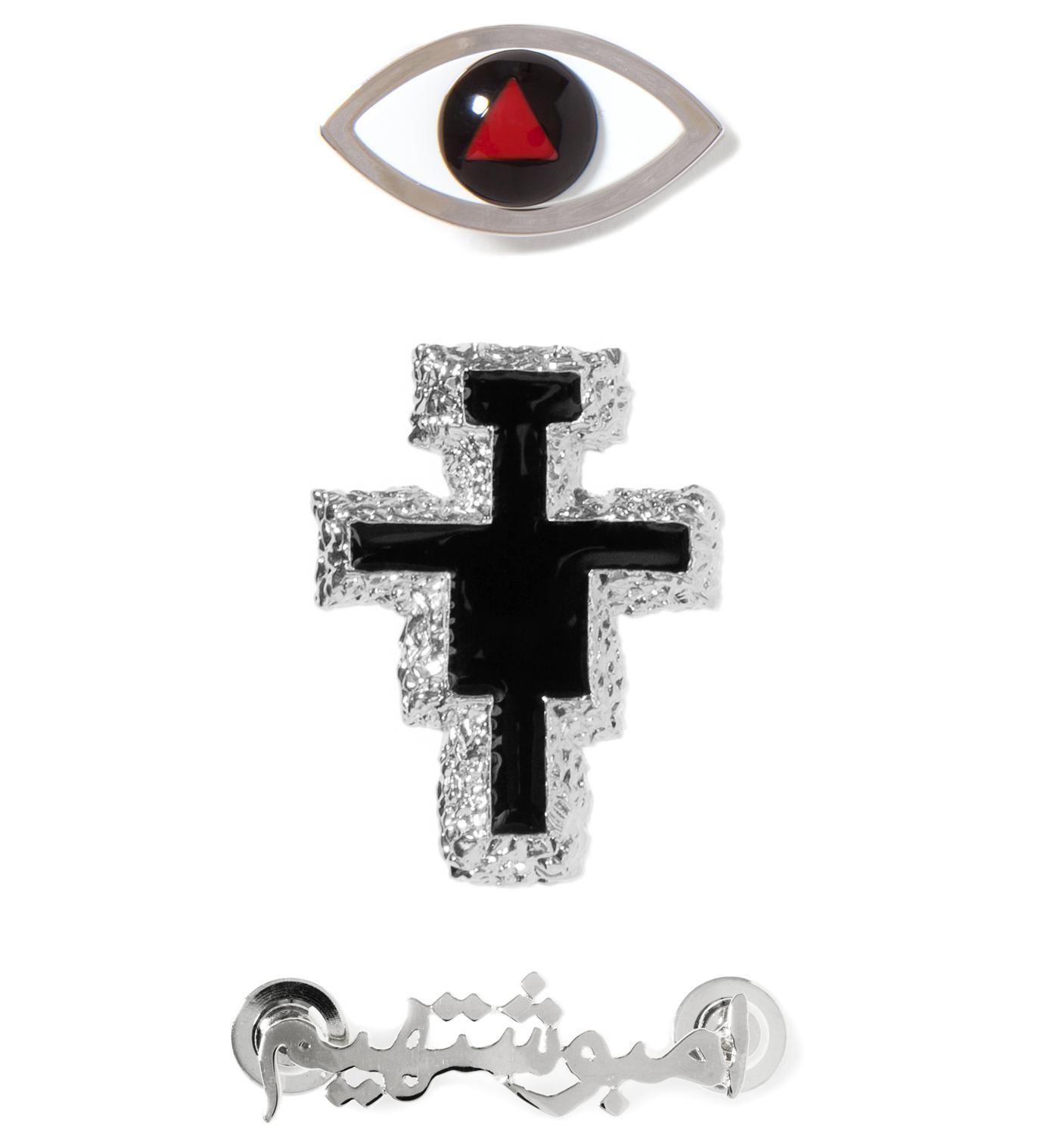 AMBUSH Silver Holy Mountain Pin Set