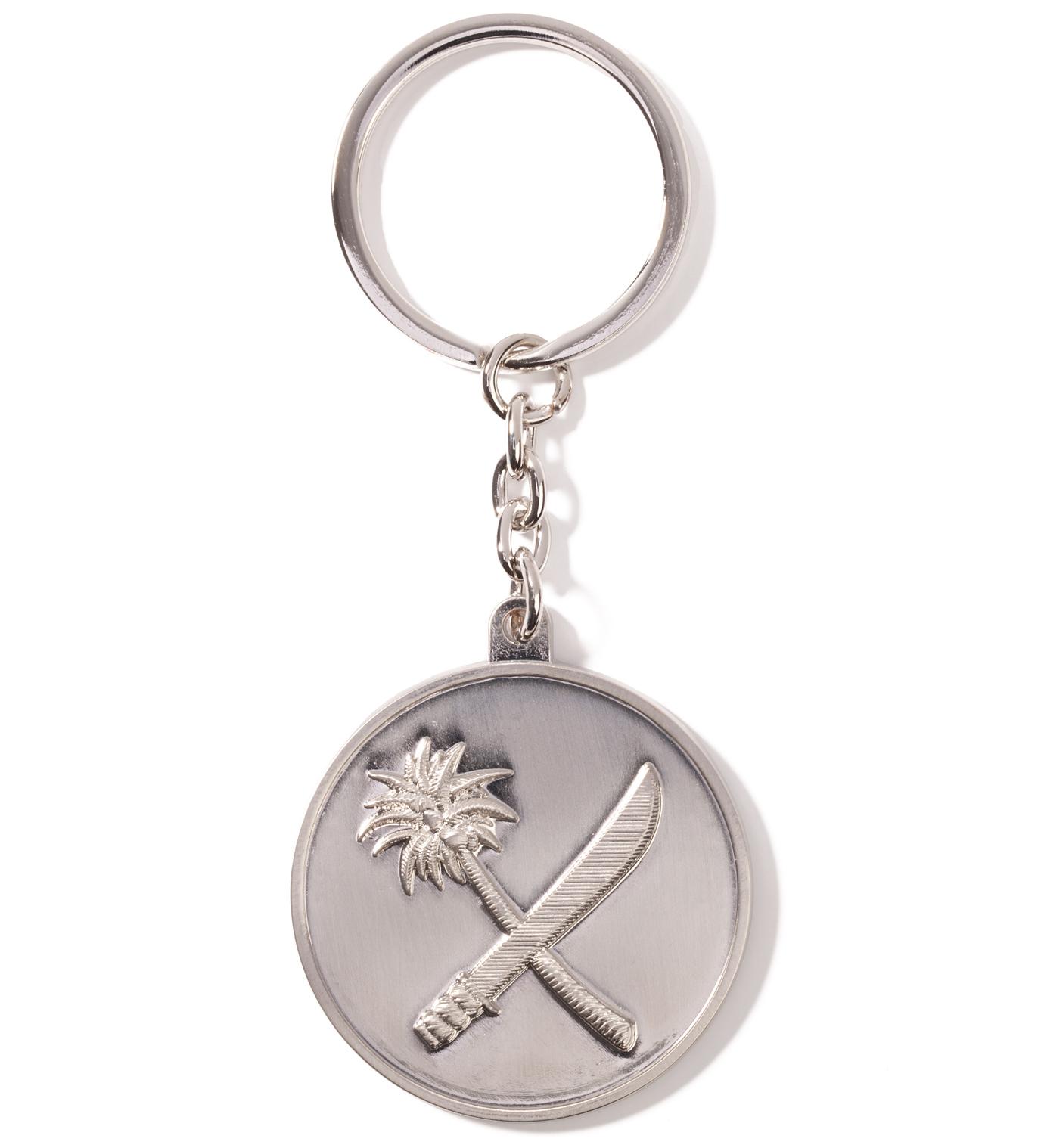 Us Versus Them Silver Crosscut Keychain