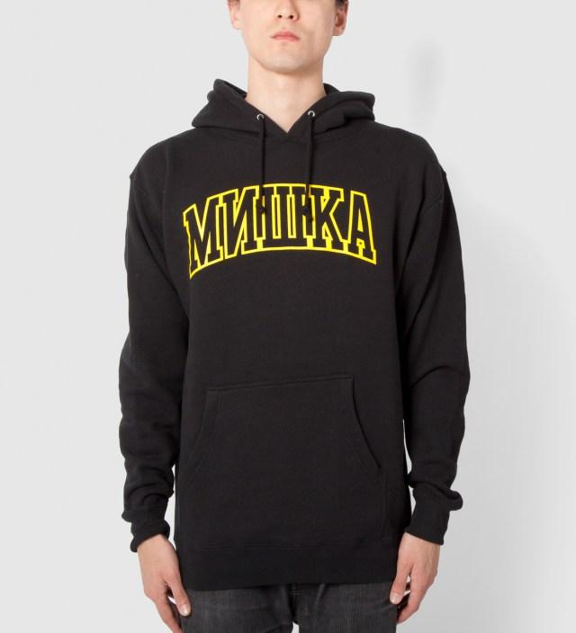 Mishka Black Cyrillic Varsity Pullover Hoodie