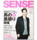 SENSE SENSE 107
