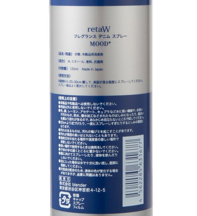 Retaw Mood Fragrance Liquid for Denim