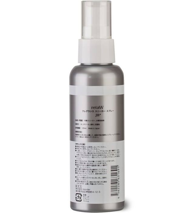 retaW Sneaker Spray JB Fragrance Fabric Liquid