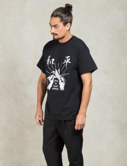 SASQUATCHFABRIX. Black Pray For World Peace S/S T-Shirt Picture