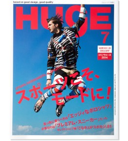 HUGE HUGE Magazine AUGUST 2014 Issue Picture