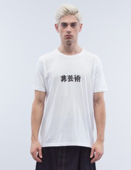 KIDILL Unart Japanese Text S/S T-Shirt Picture