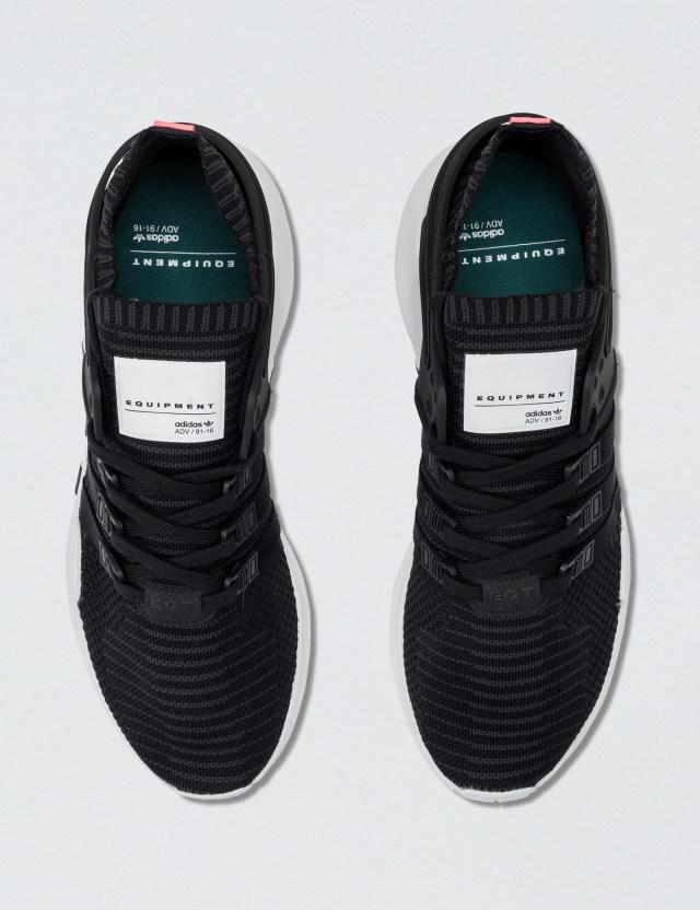 adidas Originals EQT Support ADV Primeknit