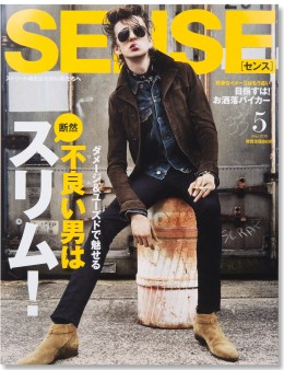 SENSE May's Issue Picture