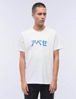 A.P.C. A.p.c. Japan S/S T-Shirt Picture